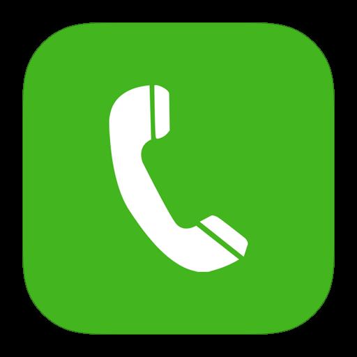 llámanos ahora